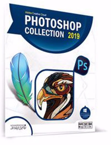 photoshop-cc-2019-collection