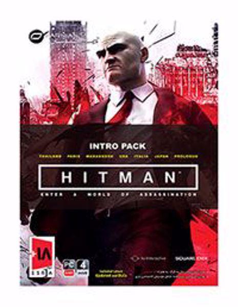 hitmanintro-pack