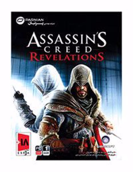 assassins-creedrevelations