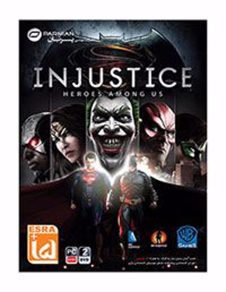 injusticeheroes-among-us
