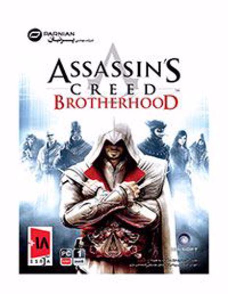 assassins-creedbrotherhood
