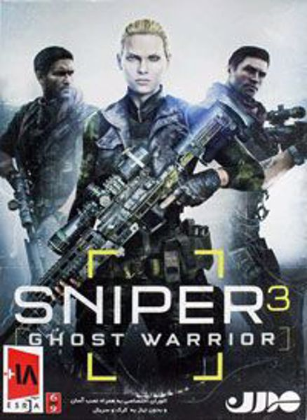 sniper-3ghost-warrior