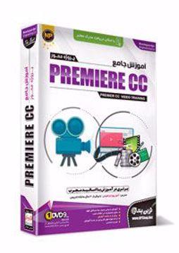 -premiere-cc