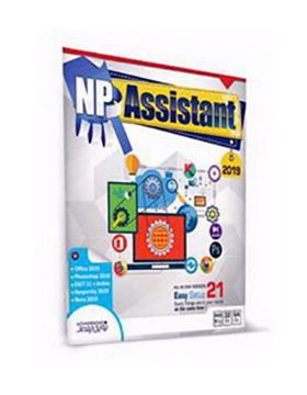 np-assistant-2019-version-21