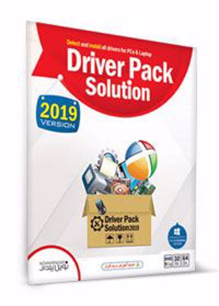 driver-pack-solution-2019