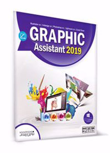 graphic-assistant-2019