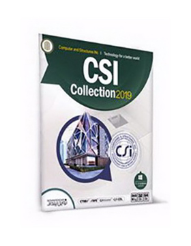 csi-collection-2019