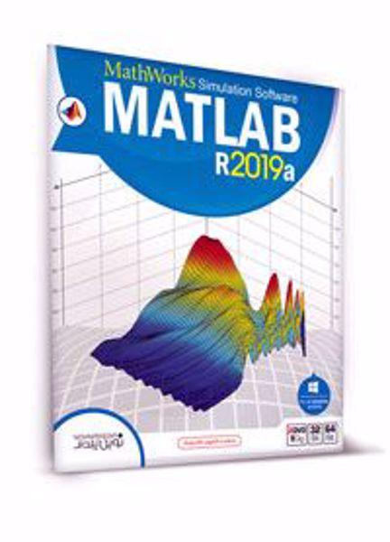 matlab-r2019a