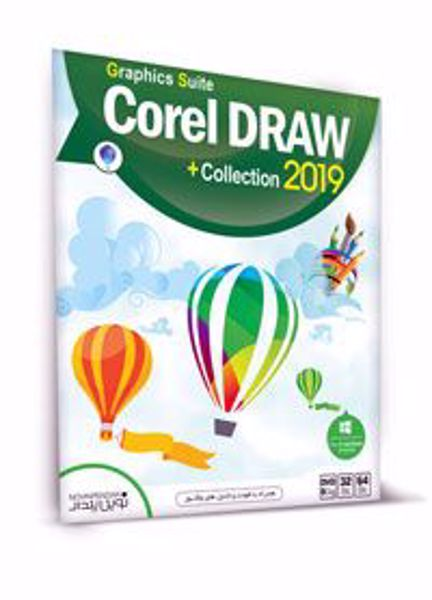 coreldraw-2019-collection-2019