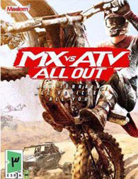 mx-vs-atv-all-out
