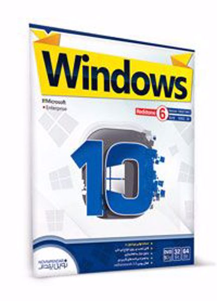 windows-10-redstone-6-ver1903-build-1836230-blue-dvd5