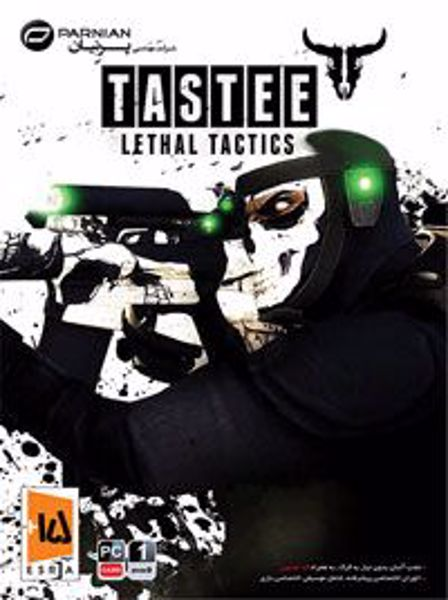 tastee-lethal-tactics
