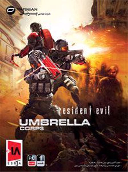 resident-evil-umbrella-corps-