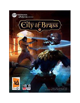 city-of-brass
