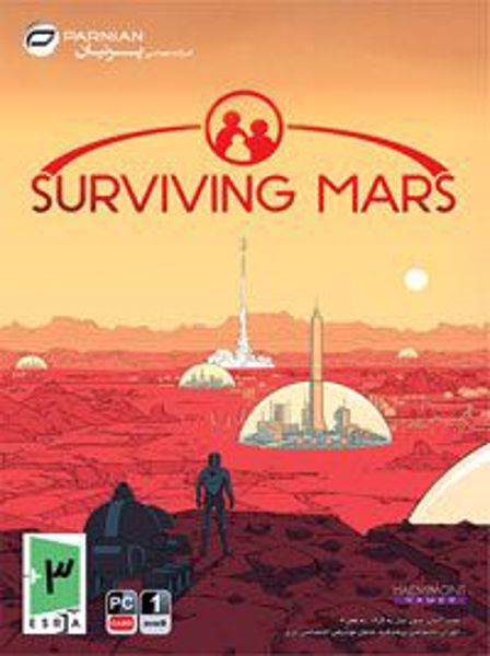 -surviving-mars