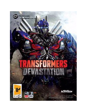 transformers-devastation-