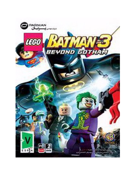 -lego-batman-3-beyond-gotham