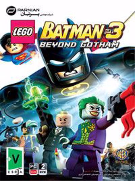 -lego-batman-3-beyond-gotham