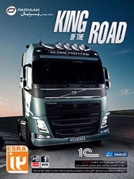 king-of-the-road-
