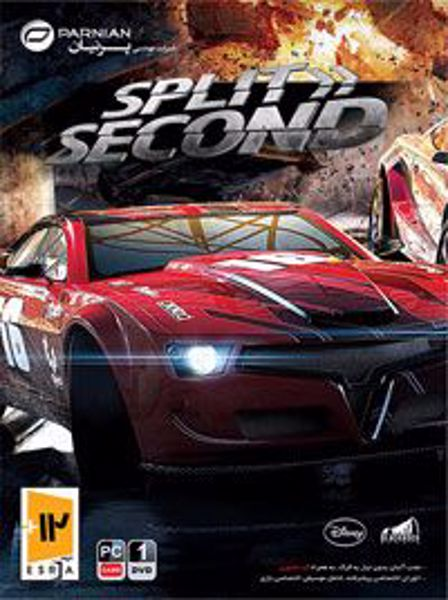 -split-second