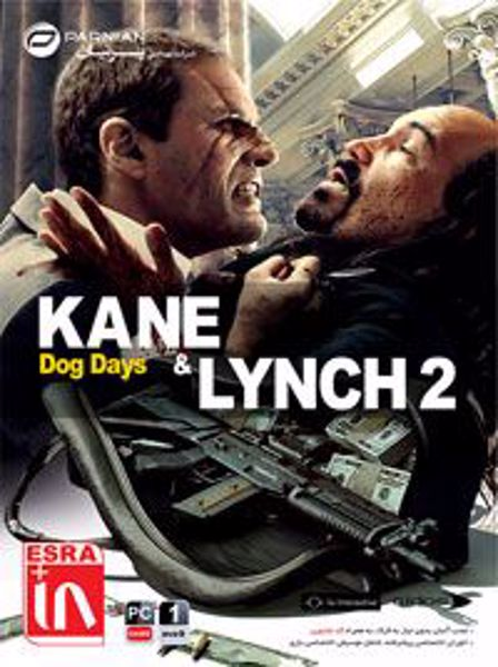 kane-lynch-dog-days-