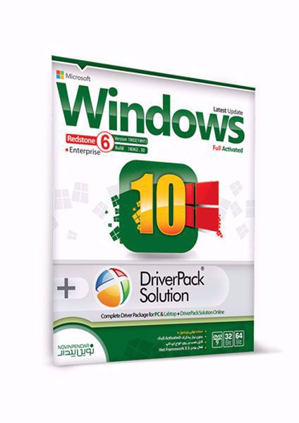 Windows 10 Redstone 6 Ver.1903 Build 18362.30 + Driver pack Solution
