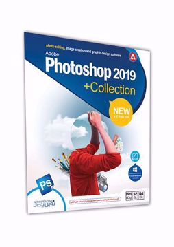 Photoshop 2019+Collection -new