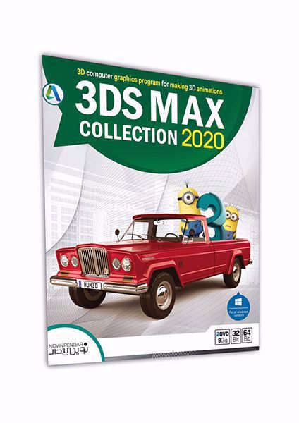 3DS Max 2020+Collection