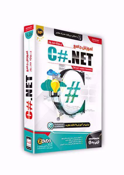 آموزش جامع پروژه محور C#.NET
