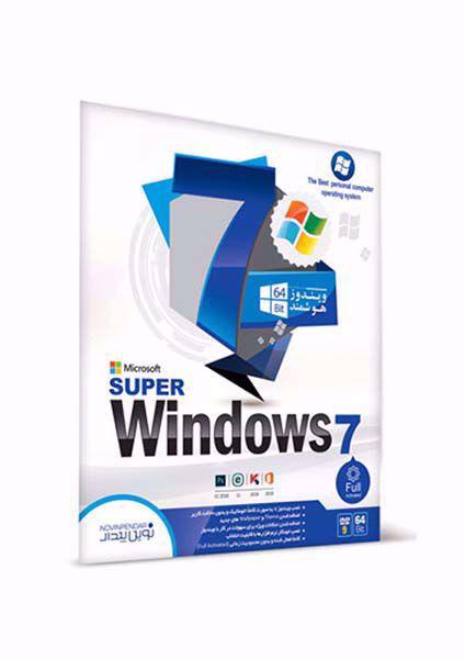 تصویر از SUPER Windows 7-64Bit