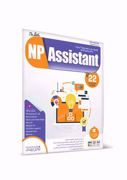 NP Assistant 22
