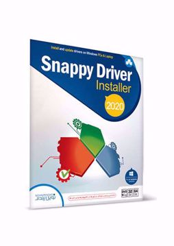 Snappy Driver Installer 2020