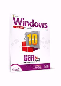 Windows 10 UEFI 64Bit -Version 1909(19H2)-Build 18363.418