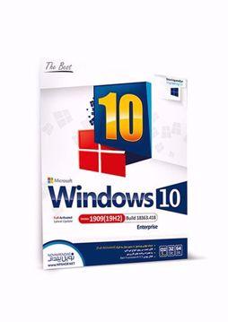 Windows 10 Enterprise -Version 1909(19H2)-Build 18363.418