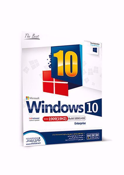 Windows 10 Enterprise -Version 1909(19H2)-Build 18363.418