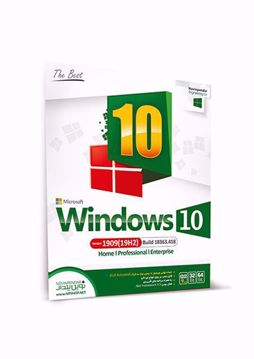 Windows 10 -Version 1909(19H2)-Build 18363.418-DVD 9