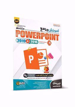 آموزش جامع Powerpoint 2019+2016
