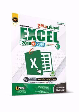 آموزش جامع EXCEL 2019+2016