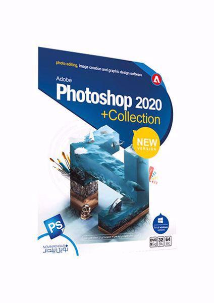 Adobe Photoshop 2020 + Collection