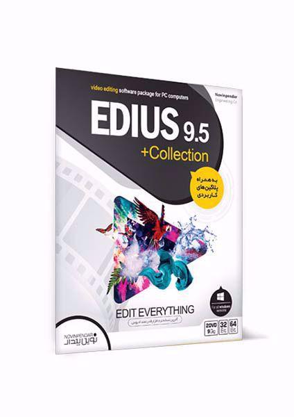 تصویر از EDIUS 9.5+Collection به همراه پلاگین های کاربردی