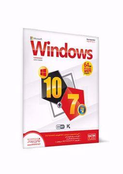 Windows 10+7  UEFI 64Bit
