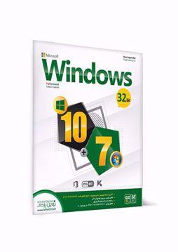 Windows 10+7 32Bit