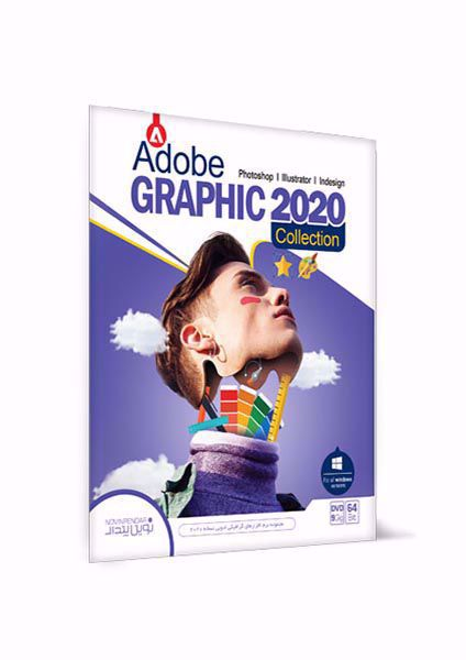 Adobe GRAPHIC 2020 Collection