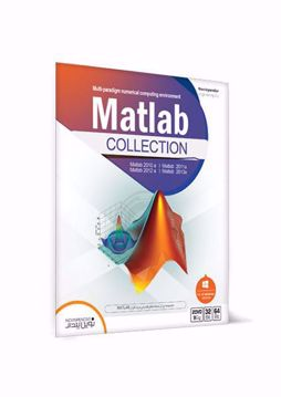 Matlab Collection