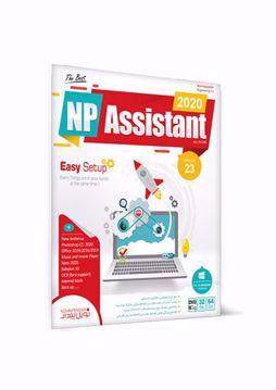 Assistant 2020 version 23