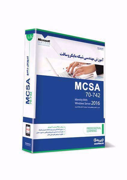 آموزش مهندسی شبکه مایکروسافت  MCSA 70-742