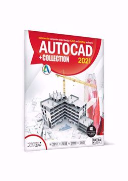 AUTOCAD 2021+Collection 64Bit