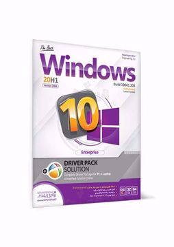 Windows 10  Build 19041.208  20H1 Version 2004 Enterprise به همراه Driver pack Solution
