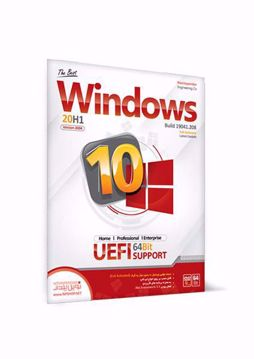 Windows 10  Build 19041.208  20H1 Version 2004 UEFI 64 Bit SUPPORT