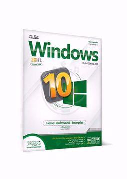 Windows 10  Build 19041.208  20H1 Version 2004 green